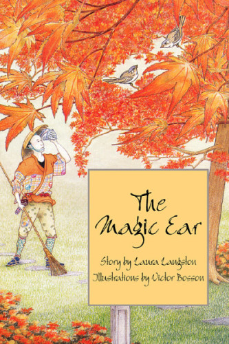 Victor Bosson's cover art for The Magic Ear eBook for children. Written by and narrated by Laura Langston.